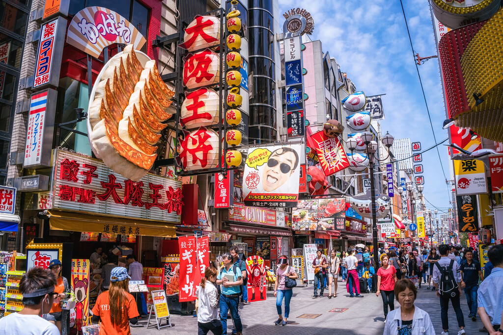 Osaka Restaurants